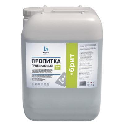 propitka pp 1